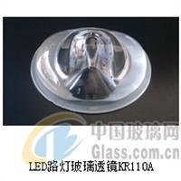 LED隧道灯玻璃透镜