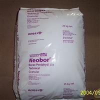 美国硼砂集团五水硼砂、硼酸、无水硼砂