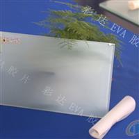 瓷白EVA胶片