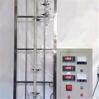 实验用玻璃精馏塔   玻璃精馏头    小试玻璃精馏塔