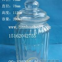 供应玻璃罐密封罐储物罐
