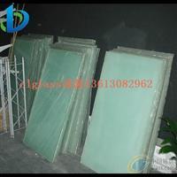 深圳2-15mm磨砂玻璃厂家