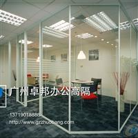 办公室间隔 玻璃隔墙 高隔间