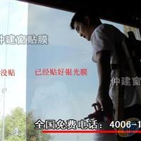 济南建筑玻璃贴膜让城市更低碳