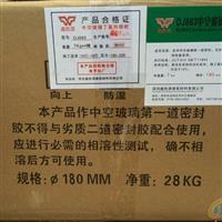 深圳地区中空玻璃胶供应