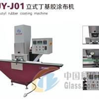 JY-J01立式丁基胶涂布机