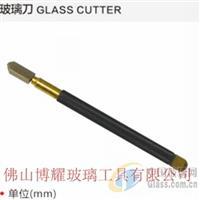 國產玻璃刀