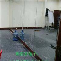 广州顺业供应专业舞蹈镜子价格