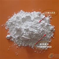 白剛玉微粉W63-W0.5