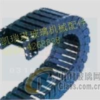 切割机导线用桥式拖链