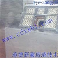 設計建造日產300公斤玻璃日池窯