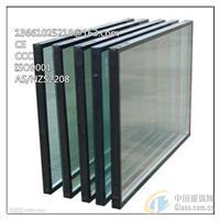 23mm优质节能低辐射玻璃