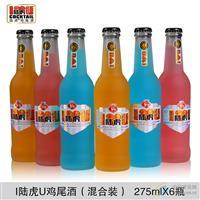 厂家直销275毫升�M�A了�]鸡尾酒瓶