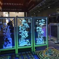 激光内雕艺术玻璃