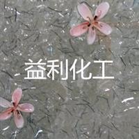 碎片膠、冰鉆膠水、冰凌玻璃膠水