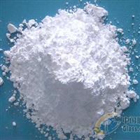 易溶氢氧化铝 活性氢氧化铝
