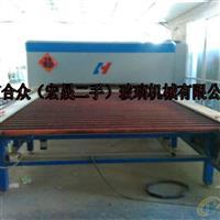 山東華興2436水平鋼化爐