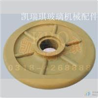 漢東夾膠線滾輪