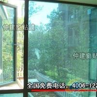 济南玻璃窗膜 济南隔热膜