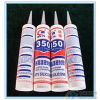 佰禧推荐-工业高温密封胶、防水耐油高温胶