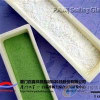 RF540微晶玻璃封接材料