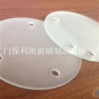 3mm磨砂灯具玻璃