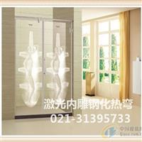 提供激光内雕淋浴房钢化热弯玻璃