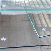 辽宁优质钢化玻璃