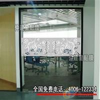 济南酒店玻璃幕墙隔断贴膜装饰膜
