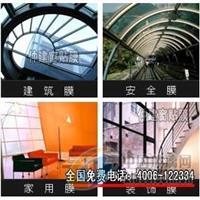 济南大型商场隔热膜防爆膜