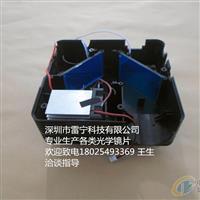 专业生产AR玻璃投影机反射镜