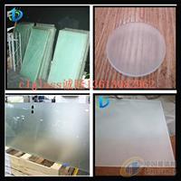 磨砂玻璃|毛玻璃|深圳深加工厂