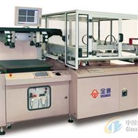 全自动CCD(视觉对位)丝网印刷机