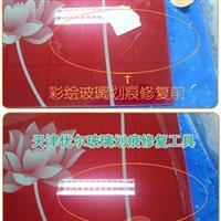 顯示器玻璃劃痕修復工具