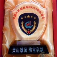 广州海军空军部队退伍纪念品