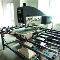 重庆富强华威玻璃自动钻孔机供应