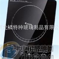 黑色微晶玻璃 电磁炉面板玻璃