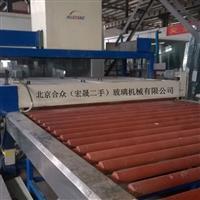 供應富爾高壓釜夾膠生產線
