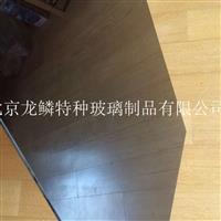 北京微晶玻璃厂家 黑色微晶玻璃 白色陶瓷玻璃