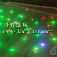 全彩玻璃 RGB滿天星玻璃