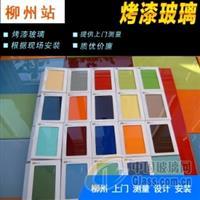 柳州艺术玻璃