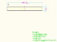 宁波采购-10mm圆形玻璃片