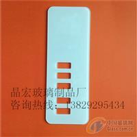 東莞空調玻璃面板生產廠家