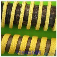 芳纶绳钢化炉辊道绳耐高温绳