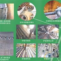 高炉炉顶封罩/上升管/下降管/荒煤气管系列;