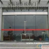 西坝河维修玻璃门朝阳区