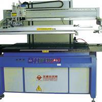 全通小型傳輸式玻璃絲印機
