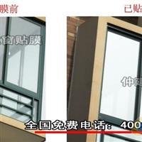 济南建筑膜济南窗膜济南玻璃贴膜