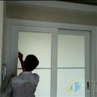 湛江广州玻璃不透光贴膜