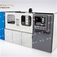 优质磨边机CNC加工中心